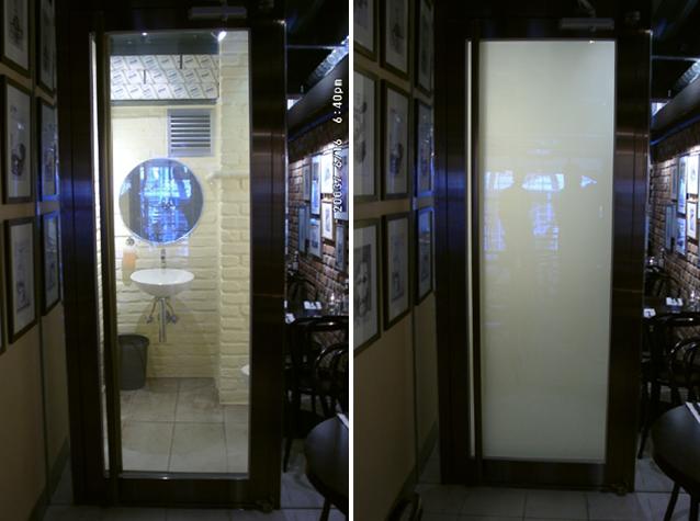 Lcd Glas En Privacy Glas Verkrijgbaar Via Buys Glas